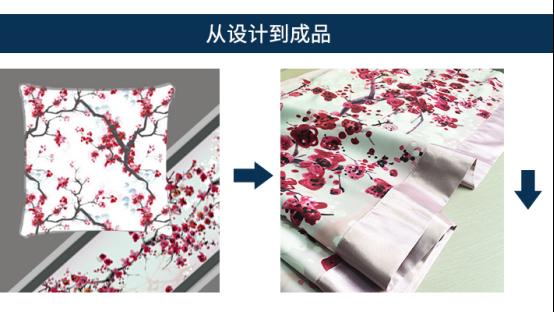 广州奥棉设计图
