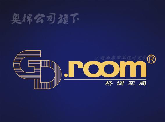奥棉酒店布草logo