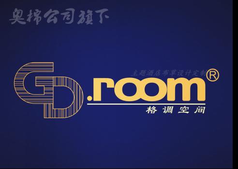 奥棉GD.room