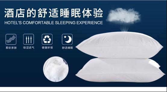 广州奥棉酒店床品
