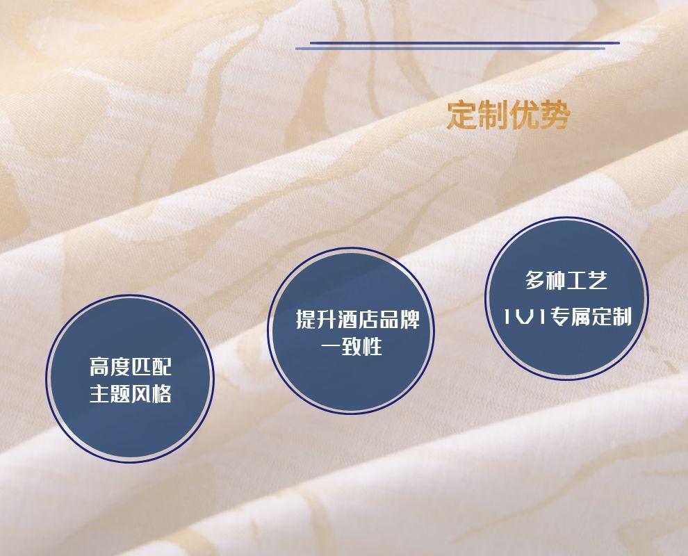 BUYU-布予定制